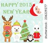 New Year 2015. Christmas Card...