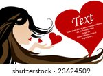 love card vector illustration | Shutterstock .eps vector #23624509