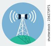 vector antenna tower icon   Shutterstock .eps vector #236273971