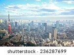 tokyo tower with skyline...   Shutterstock . vector #236287699