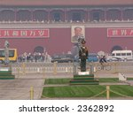 Guard at Forbidden City, Beijing, China - stock photo