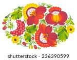 hand drawn floral painting.... | Shutterstock . vector #236390599