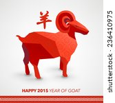 oriental chinese new year goat... | Shutterstock .eps vector #236410975