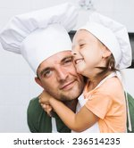 father with daughter  take some ... | Shutterstock . vector #236514235