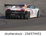 Постер, плакат: A Lamborghini Gallardo Cup