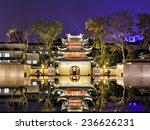 china nanjing ancient confucius ... | Shutterstock . vector #236626231
