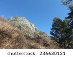 rocky top of the mountain with... | Shutterstock . vector #236630131