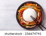 rice with chicken  vegetables... | Shutterstock . vector #236674741