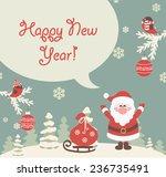 christmas flat vector... | Shutterstock .eps vector #236735491