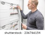 technician works in large... | Shutterstock . vector #236766154