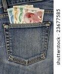 Turkish Lira In Hip Pocket Of...