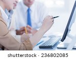 business people discussing the... | Shutterstock . vector #236802085