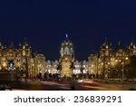 chhatrapati shivaji terminus ... | Shutterstock . vector #236839291