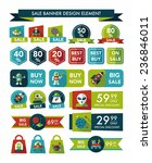 space sale banner flat design...