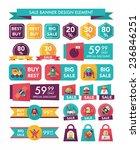 space sale banner flat design... | Shutterstock .eps vector #236846251