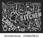 cooking and kitchen background | Shutterstock .eps vector #236865814