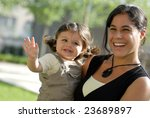 the woman walk with a child in...   Shutterstock . vector #23689897