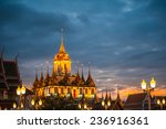 wat ratchanadda | Shutterstock . vector #236916361