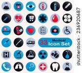 set of round medical icons for... | Shutterstock .eps vector #236920687