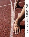 hands on starting line  | Shutterstock . vector #237001501