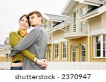 couple in front of one family... | Shutterstock . vector #2370947