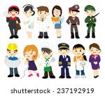cute career | Shutterstock .eps vector #237192919