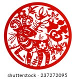vector traditional chinese... | Shutterstock .eps vector #237272095