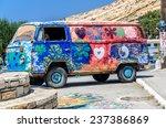 Matala   August 20. Hippie Bus...