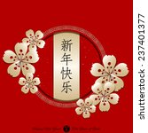 chinese new year background... | Shutterstock . vector #237401377