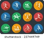sport button set | Shutterstock .eps vector #237449749