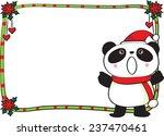 merry christmas card border | Shutterstock .eps vector #237470461