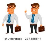 funny cartoon businessman with...   Shutterstock .eps vector #237555544