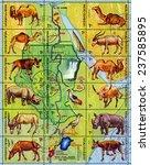 burundi   circa 1970   a stamp... | Shutterstock . vector #237585895