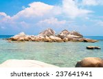 sunny rocks heaven horizon    Shutterstock . vector #237641941