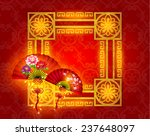 oriental chinese frame with fan ... | Shutterstock .eps vector #237648097