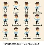 businessman cartoon character... | Shutterstock . vector #237680515