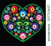 polish folk art art heart with... | Shutterstock .eps vector #237712627