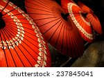 japanese traditional red... | Shutterstock . vector #237845041