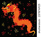 chinese new year  dragon... | Shutterstock .eps vector #237876925
