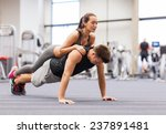 fitness  sport  training ... | Shutterstock . vector #237891481