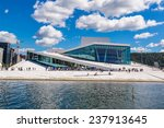 Постер, плакат: The Oslo Opera House