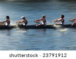 rowers in a rowing boat pulling ... | Shutterstock . vector #23791912