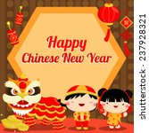 chinese new year card | Shutterstock .eps vector #237928321