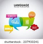 language poster design | Shutterstock .eps vector #237933241