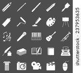 vector set of white art icons.... | Shutterstock .eps vector #237953635
