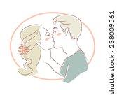 kiss. wedding invitation. hand... | Shutterstock .eps vector #238009561