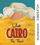 Cairo Vintage Travel Poster.