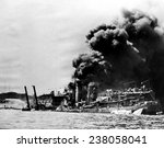 the uss shaw afire after a... | Shutterstock . vector #238058041