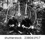 bicycle messengers seated'... | Shutterstock . vector #238061917