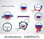 made in russia   set of seals ... | Shutterstock .eps vector #238094371